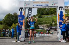 Trofeo 2020 by Gulberti